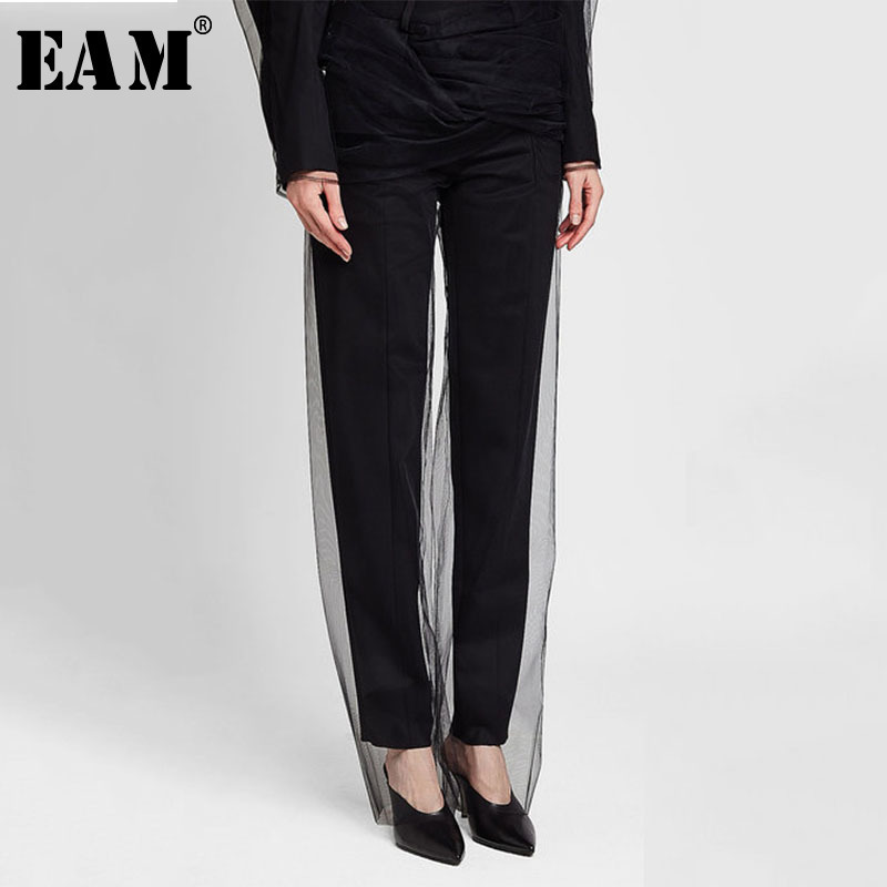 [EAM] High Quality 2020 Spring Black Double Layer Mesh Spliced Long Straght Pants Temperament Fashion New Women's LA741