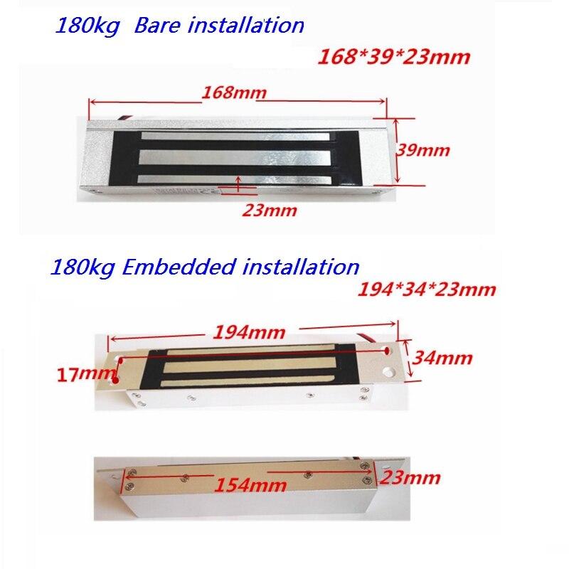 180KG/280KG Magnetic Lock Optional Waterproof Time Delay Feedback Electromagnetic Lock
