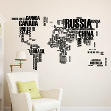 black letters world map wall stikers office living room decoration peel and stick wall art removable home decals