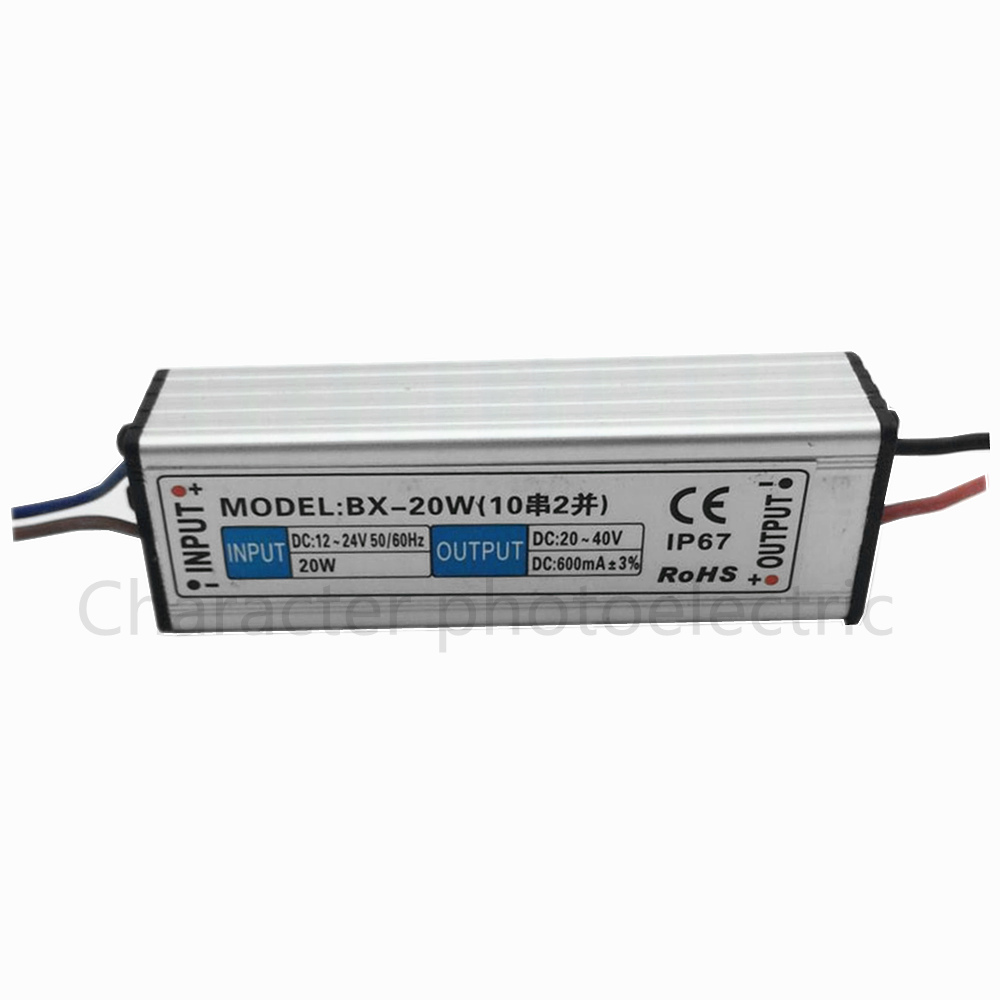 2 pcs DC 12-24V 20w waterproof LED Driver Waterproof IP67 Output DC 20-40V 600 mA Power Supply For LED light