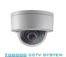 Hikvision International Version DS-2DE3304W-DE 3MP 3″  Outdoor Mini PTZ IP Camera 2.8mm-12mm 4X Zoom PoE Support EZVIZ IP66