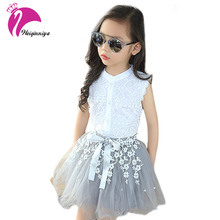 Fashion Baby Girls Clothing Sets New Summer 2017 Sleeveless Tops Tees + Lace Skirt 2 Pcs Suit Casual Children Pullover Clothes