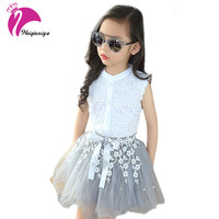 Fashion Baby Girls Clothing Sets New Summer 2017 Solid Sleeveless Tops Lace Skirt 2 Pcs Suit