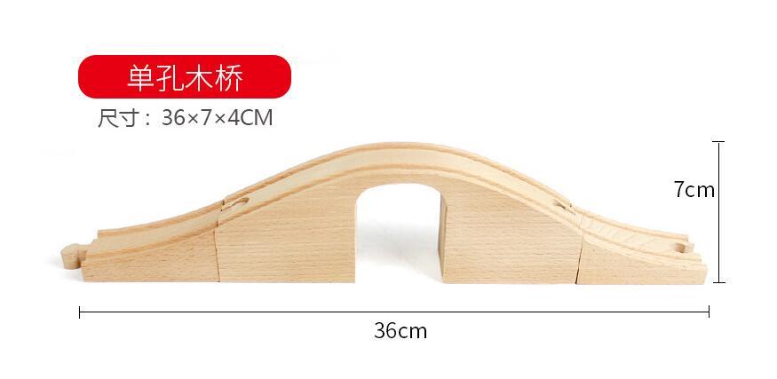 Деревянный трек EDWONE, аксессуары для железнодорожного моста, Обучающие игрушки, туннель, поперечный мост, совместимый с любым деревянным треком Biro