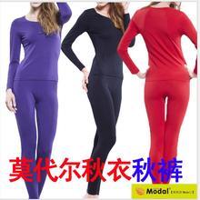 Новое поступление, от производителя, Осень-зима, женская мода, хлопок, высокая эластичность, супер большой размер 2XL 3XL