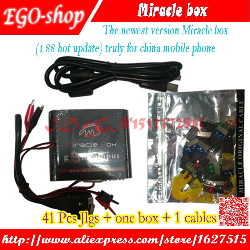 Original Miracle box for china mobile phone Unlock+ Flash +Repairing unlock  box