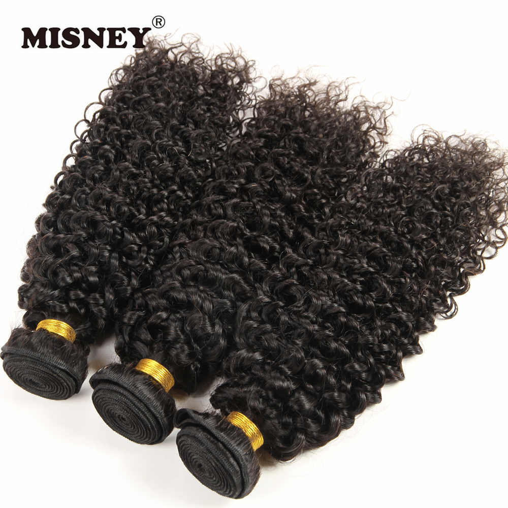 Brazilian Jerry Curl Hair Weave 3pcs Bundles 100% Human Hair Extensions Natural Black Color Healthy Natural Virgin Hair 100g/pc