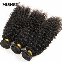 Brazilian Jerry Curl Hair Weave 3pcs Bundles 100% Human Hair Extensions Natural Black Color Healthy Natural Virgin Hair 100g/pc