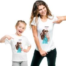 Для мамы и дочери футболка одежда для мамы и меня Семья подходящая друг к другу одежда одинаковое платье для мамы для мам и дочек, для папы, мамы, дочки футболки Костюмы