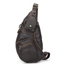 цена на Men's Genuine Leather Retro Sling Chest Bag Belt Buckle Back Pack Cross Body Shoulder Messenger Unbalance Sports Pouch Travel