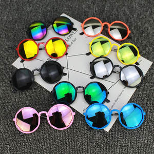 Accessories Glasses Toys Round Reflective Baby Korean Kids Children Colorful Fashion