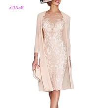 Светильник, Розовое женское платье для матери жениха, кружевное платье для матери невесты с жакетом, вечерние платья