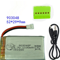 6PCS 3.7V 1100mAh 903048 25C lithium polymer battery with charger for X5C X5SC X5SW X5UW X5HW X5SW T04 F28 859B M18 H5P X5 Flygt