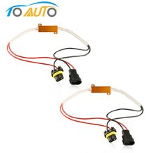 2PCS Led Canbus Decoder H4 H7 H8 H11 9005 HB3 9006 HB4 50W Load Resistor Error Canceller Wire Harness Adapter Car Fog Lights(China)