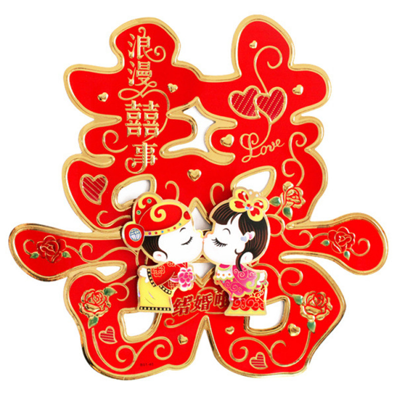 High Quality Wedding Supplies Exquisite Colored Cartoon Double Happiness Bridal Chamber Door Sticker Joyful Wedding Wall Sticker