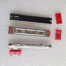 1 pcs 88mm 2 canais dual channel stereo B10Kx2 comprimento do punho do potenciômetro 8mm/609g de slides potenciômetro misturador fader
