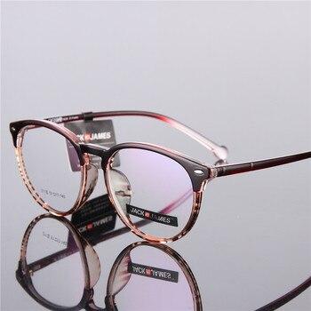Comparar Eyewear moda retro gran marco ojos gafas marcos para las ...