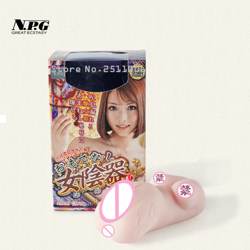 Japan NPG AV star vagina real pussy,fake silicone vaginas,real feel vagina structure sex toys for men japan exe av star real feel artificial vagina skin real pussy male masturbation sex products adult sex toys for men