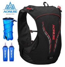 AONIJIE 5L Backpack Hydration Breathable Lightweight Vest Harness Water Bladder Camping Hiking Running Marathon Race
