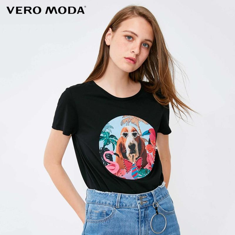 Vero moda outono animal bonito impresso camisetas   318301516