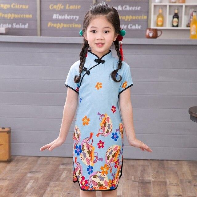 a74dea9c8 2019 الفتيات تشيباو اللباس الصينية التقليدية الزهور موضة السنة الجديدة  فساتين اطفال الاطفال شيونغسام ملابس قطنية
