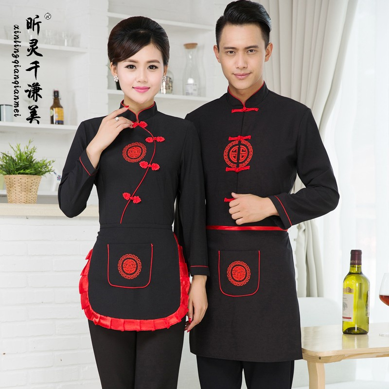 Hotel Uniform Autumn Winter Female Farmhouse Restaurant Teahouse Waiter Hot Pot Shop Male Long Sleeved Uniforms J063