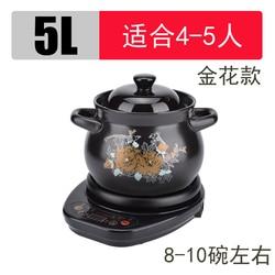 Fully automatic Electric soup pot Soup casserole ceramics Health Household Purple sand casserole Porridge 2-3 people 220V  Stew