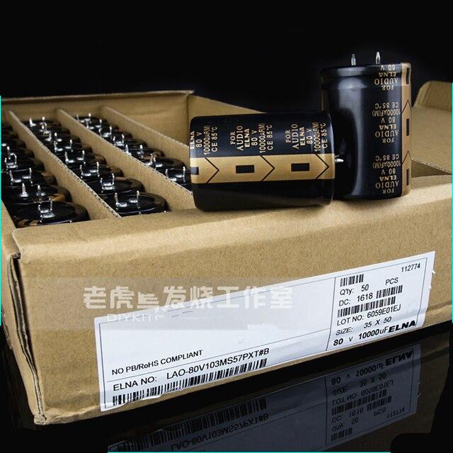 2 pièces ELNA pour condensateur audio 10000uf 80V pour bricolage amplificateur de puissance dac CD préamplificateur livraison gratuite