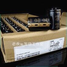 2 piece ELNA 오디오 커패시터 용 10000 미크로포맷 80V DIY 파워 앰프 dac CD 프리 앰프 무료 배송