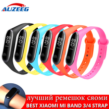 Bracelet for Xiaomi Mi Band 3 4 Strap smart watch wrist strap For xiaomi mi band bracelet 4Band Accessories