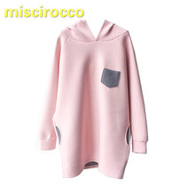 Maternity Hoodies dress winter large size long-sleeved shirt in the long paragraph loose thick sweater coat tide cute