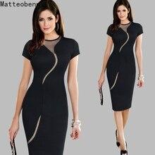 Женская винтажная одежда для работы, элегантные платья до колена, деловые вечерние облегающие офисные платья с рюшами, Дамское черное Сетчатое платье, костюм