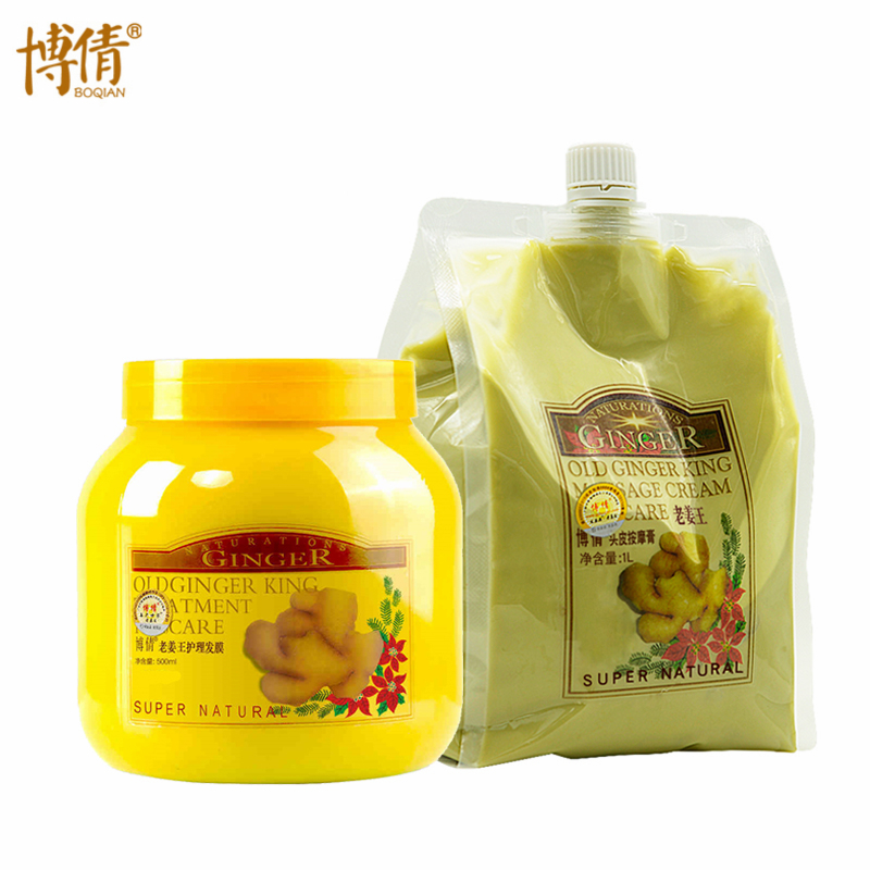 BOQIAN 1000ml Ginger Hair Scalp Massage Cream 500ml Hair Mask Repair Damaged Dry Hair Nourishing Moisturizing