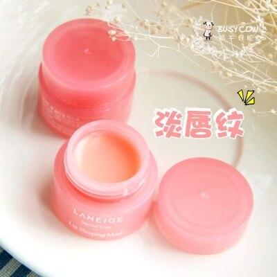 Korea night sleeping maintenance moistened the lips Pink Underarm Intimate Whitening Dark Nipple Bleaching Cream lip care 1