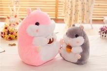 1pcs 38cm Lovely Hamster Plush Doll