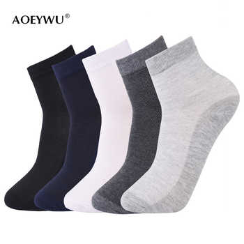 10Pairs/lot High Quality Men Business Mesh Thin Cotton Socks For Male Spring Summer Eur39-44 - DISCOUNT ITEM  20% OFF All Category
