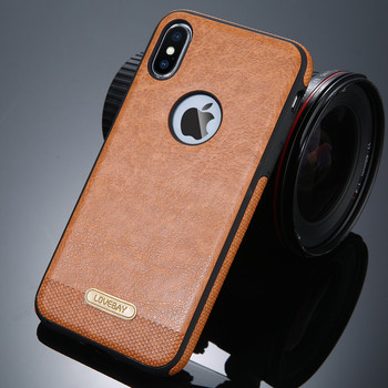 Leather Soft iPhone X case