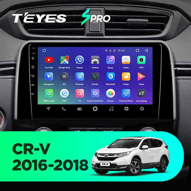 TEYES SPRO ホンダ CRV CR-V 5 RT RW 2016 2017 2018 カーラジオマルチメディアビデオプレーヤーナビゲーション GPS アンドロイド 8.1 なし 2din 2 din