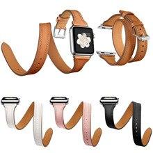 44mm 40mm skórzana opaska na Apple Watch seria 5 4 3 2 1 podwójna wycieczka bransoletka skórzany pasek damski pasek na rękę 38mm 42mm