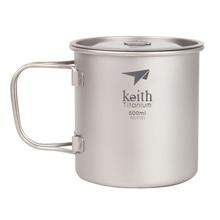Keith Titan Becher Mit Klappgriff Einwandige Tassen Ultraleicht Kaffee Cup Trink Ti3201-3209