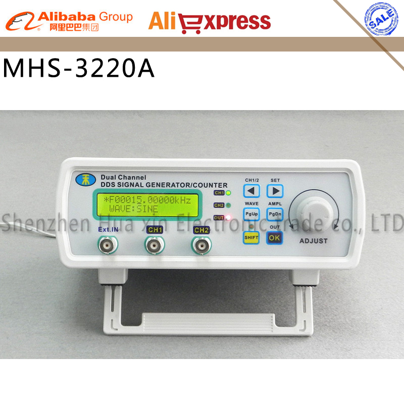 MHS-3220A 20MHz DDS NC dual channel function signal generator,DDS signal source USB 4 kinds of waveform output free shipping mhs 3200a 12mhz dds nc dual channel function signal generator dds signal source 4 kinds of waveform output
