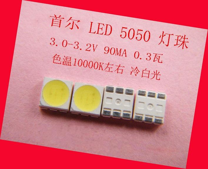 SMD LED Lamp Beads 5050 3.0-3.2v  90MA 0.3W 9000-12000K Cool White For LG Spotlights, Ceiling Lamp Bulb Lamp