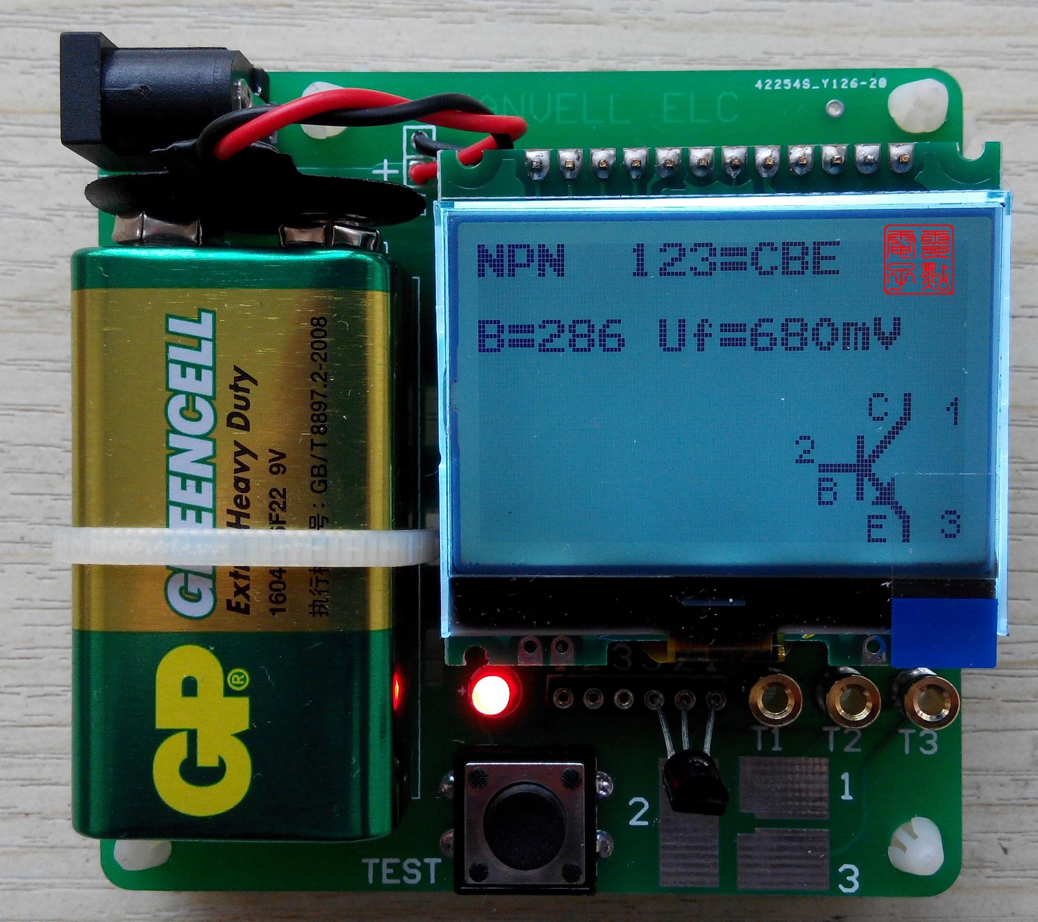 9V Pattern, M8 Transistor Tester Upgrade, M328 Version, Inductance Capacitor ESR Meter, Multi-function Tester DIY