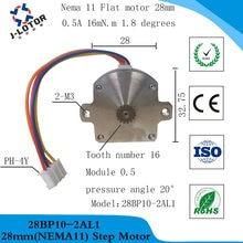 28byg 2 х фазный 28 мм ультратонкий nema11 на низком ходу для