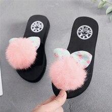 Детские тапочки с открытым носком летние тапочки для девочек большой меховой шарик принцесса обувь супер легкая пляжная обувь милая мама детская обувь 24-42