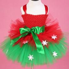 Red+Green Snowflake Tulle Tutu Dress Baby Kids Girls Christmas Dress Flower Girl Costume Children Clothes New Year Girl Dresses