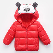 02996f6da Buy mickey mouse jacket and get free shipping on AliExpress.com