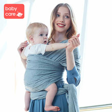 Babycare Ergonomic Baby Carrier Sling Baby Body Wrap Soft Breathable Wrap Hipseat Breastfeed Birth Comfortable Nursing Cover