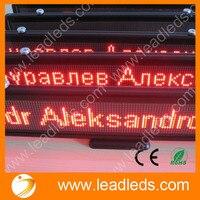 Красный светодиодный USB программируемый светодиодный Автомобильный дисплей DC12V светодиодный знак модуль поддержка прокрутки текста свето...