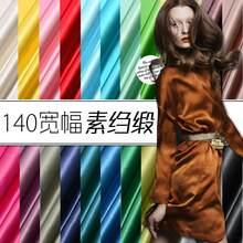 Leo & lin 100% seda lisa cetim seda cor sólida 140cm largura de seda para pano vestuário tecido (1 metro)